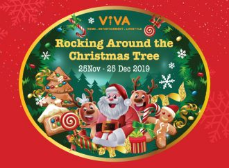 "Christmas 2019 ""Rocking Around the Christmas Tree"""