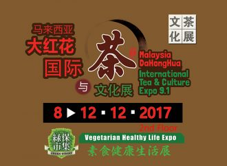 INTERNATIONAL TEA & CULTURE EXPO