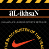 AL-IKHSAN – THE BLOCKBUSTER OF THE YEAR NIKE SALE