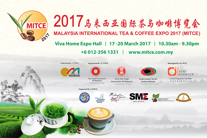 MALAYSIA INTERNATIONAL TEA & COFFEE EXPO 2017