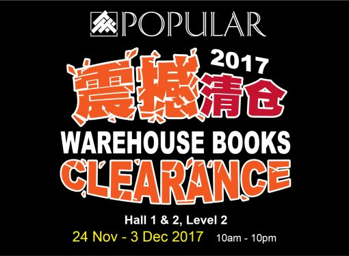 POPULAR WAREHOUSE CLEARANCE