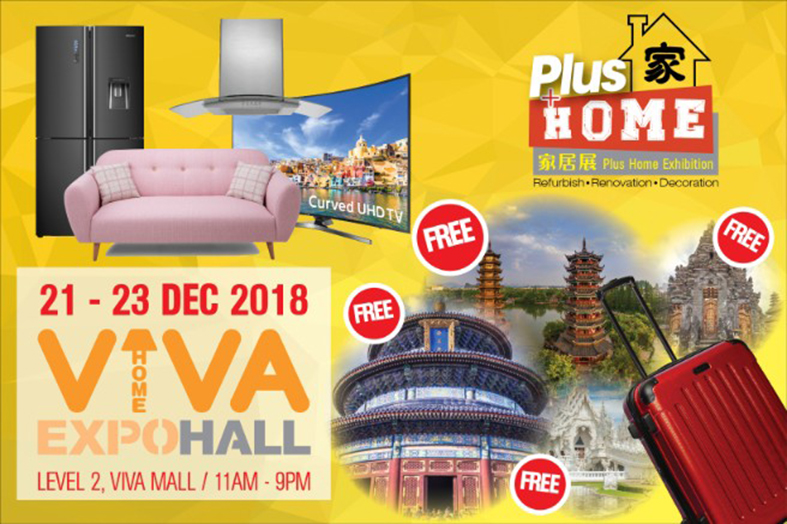 PLUS HOME EXHIBITION
