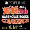 POPULAR WAREHOUSE BOOK CLEARANCE