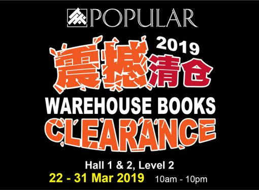 POPULAR WAREHOUSE BOOK CLEARANCE