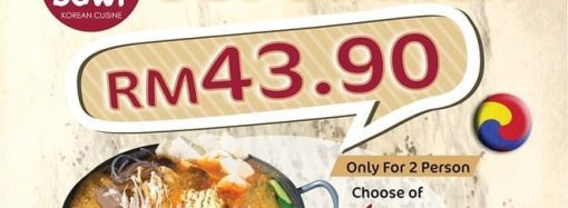 GOOD TASTE: CHINESE NEW YEAR SPECIALS