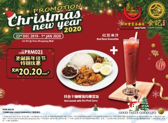 金记好好食云吞面家 Good Taste Restaurant Christmas & New Year 2020 Promotion