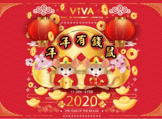 "Chinese New Year 2020 ""年年有钱鼠"""